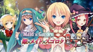 双六桌面战斗RPG页游《蔷薇少女花园》首曝