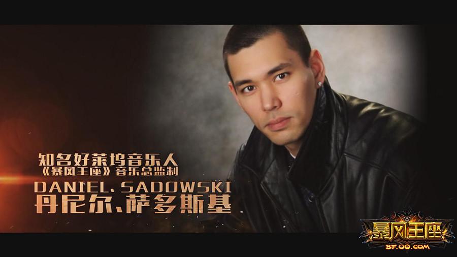 【视频】好莱坞打造《暴风王座》国战音乐