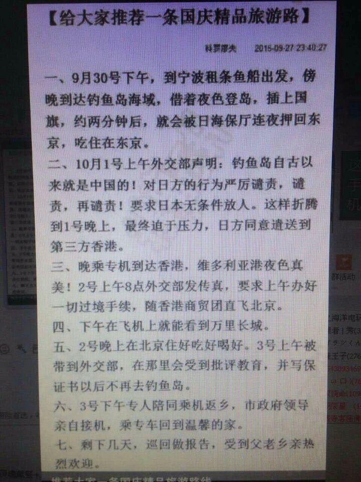 小扣趣评:腾讯页AG亚游团体游新应用一周点评74期